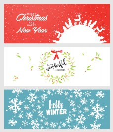 红色2雪花017年圣诞新年横幅海报矢量