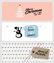 粉色少女风格圣诞新年横幅海报矢量