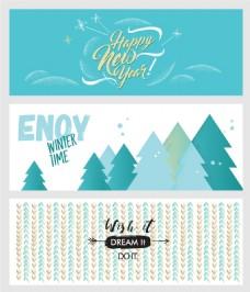 卡通插画圣诞新年横幅海报矢量