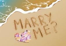 爱心沙滩花朵矢量素材
