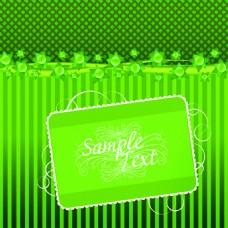 绿色条纹背景矢量素材