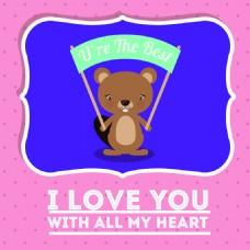 小熊情人节可爱卡通动物矢量设计