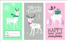 小鹿卡通动物圣诞背景创意卡片矢量