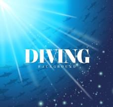 创意海底鱼群潜水风景矢量
