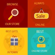 网上购物平台概念设计(1)
