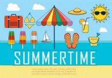夏天避暑图标素材