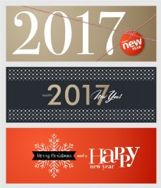 复古2017年圣诞新年横幅海报矢量