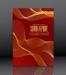 红色商业年会报告总结PPT矢量背景素材