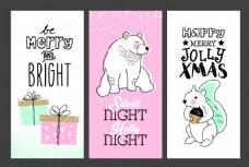 可爱卡通动物贺卡线稿圣诞节创意卡片矢量