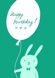 可爱兔生日卡元素