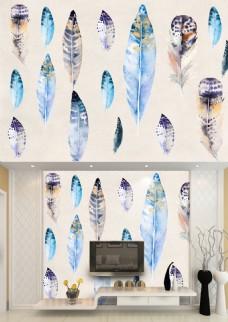 现代简约水彩羽毛淡雅背景墙