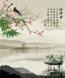 江南春山水中国风花鸟水墨背景墙