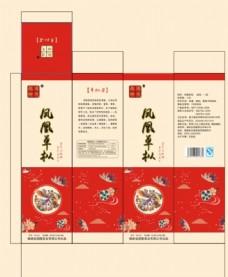 茶叶包装盒凤凰单枞茶叶