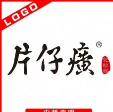 片仔癀LOGO