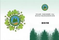 环保封面 环保素材 校刊封面