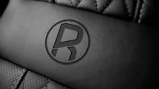 logo工艺贴图皮靠背