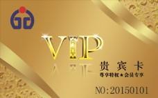 会员卡VIP