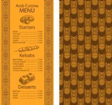 手绘餐饮美食宣传单