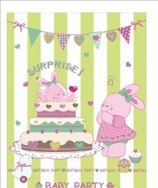 卡通兔子蛋糕矢量图下载