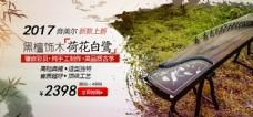 古筝海报中国风海报
