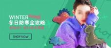 淘宝首页banner设计