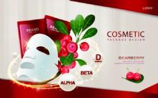红色护肤面膜海报矢量设计素材