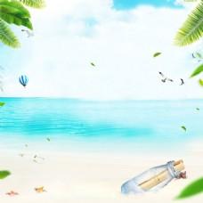 夏日夏季沙滩主图