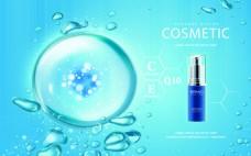 补水蓝瓶化妆品瓶子矢量设计素材