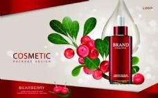 红色樱桃护肤品瓶子矢量设计素材