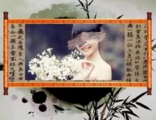 创意中国风手绘照片展示会声会影模板