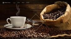 coffee网站首页设计