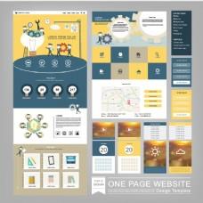 扁平创意网站设计