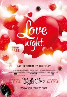 红色爱情情人节宣传海报