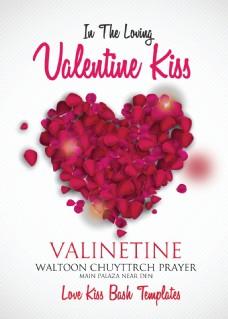 玫瑰花瓣爱心情人节海报