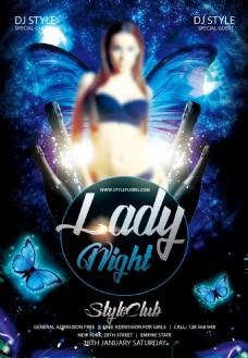 蓝色梦幻背景酒吧女士之夜派对宣传海报