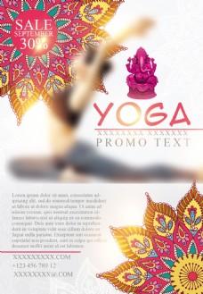 文艺高档欧美风瑜伽健身宣传海报