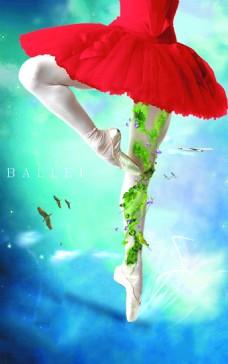 芭蕾舞蹈海报