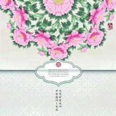 粉色中国风牡丹花图形花纹设计矢量