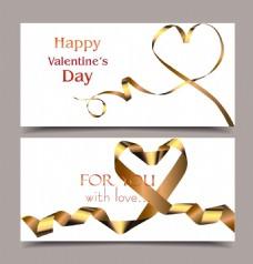 飘带情人节金色丝带卡片矢量素材