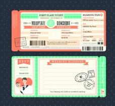 创意机票式结婚邀请卡