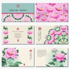 中国风牡丹花邀请卡矢量素材