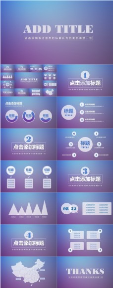 iOS风格简洁大气商务工作汇报PPT模版