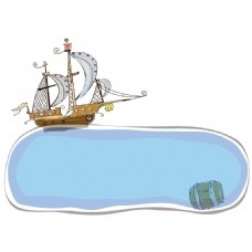 手绘大海帆船元素