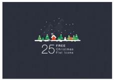 深色背景圣诞节素材
