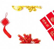 手绘金元宝红包元素