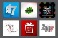 立体数字蓝色背景新年快乐艺术字设计矢量
