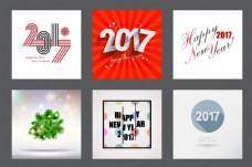 红色多线体2017新年快乐艺术字设计矢量