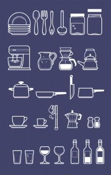 美食餐饮类图标大集合