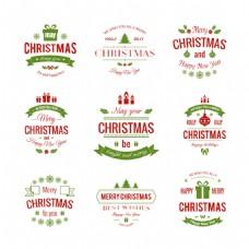 圣诞节标签logo矢量元素