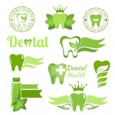 扁平化牙科医疗图标元素机构